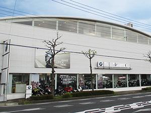 shop_2020_s