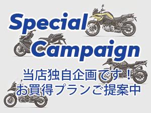 sp_campaign